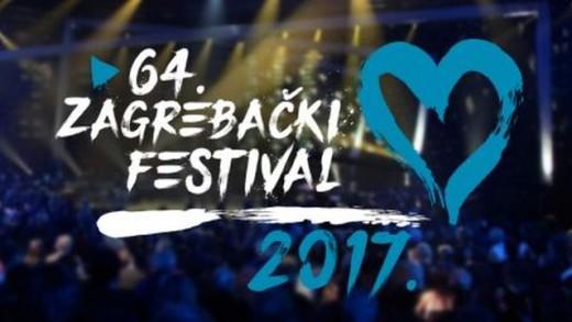 Objavljen natječaj 64. Zagrebačkog festivala
