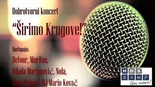 Dobrotvorni koncert 'Širimo krugove' 17. svibnja