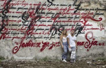 Kedzo & Zsa Zsa – Sve u meni se budi (Shalla Remix)
