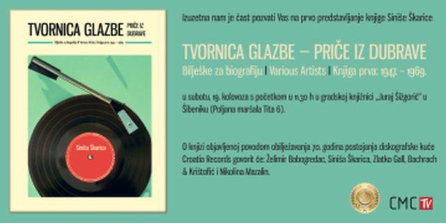 """Pozivamo Vas na predstavljanje knjige """"Tvornica glazbe – Priče iz Dubrave"""" Siniše Škarice"""