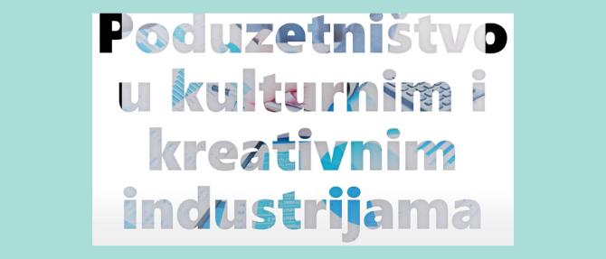 Javni poziv za poticanje poduzetništva u kulturnim i kreativnim industrijama za 2020. godinu